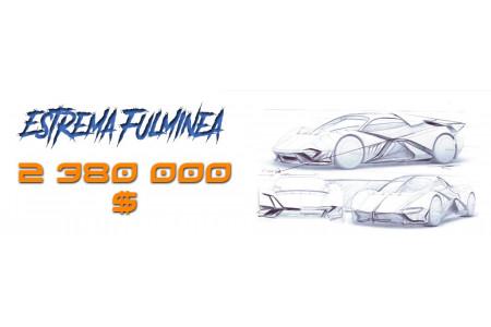 Новое купе Estrema Fulminea за 2 000 000 Евро