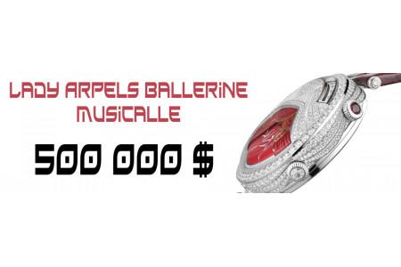 Дорогая коллекция уникальных часов Lady Arpels Ballerine Musicalle
