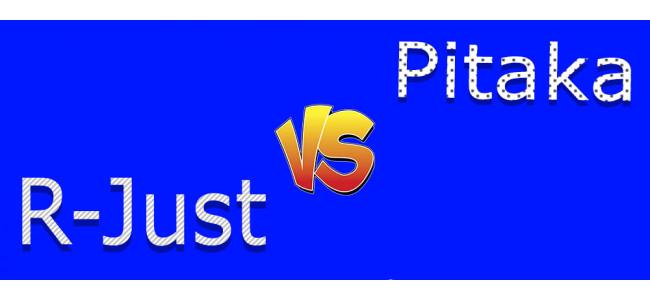 R-Just или Pitaka