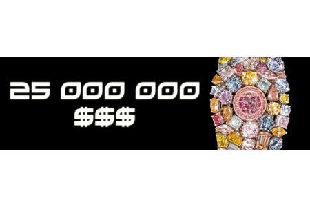 Самые дорогие в мире часы 2021 года - ТОП-3