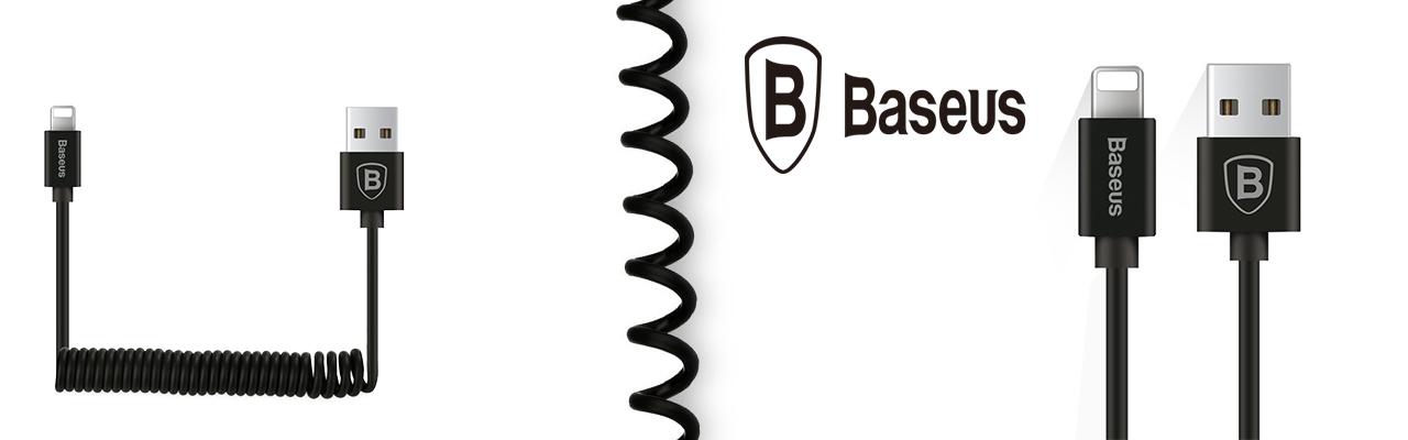 Кабель Lightning to Usb Baseus Coil, пружинный