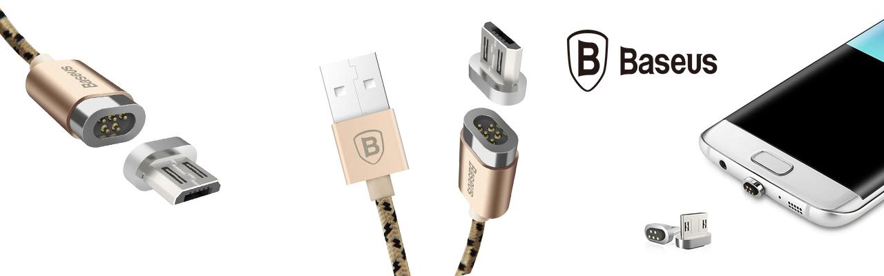 Магнитный кабель BASEUS Magnetic Micro USB, золотой