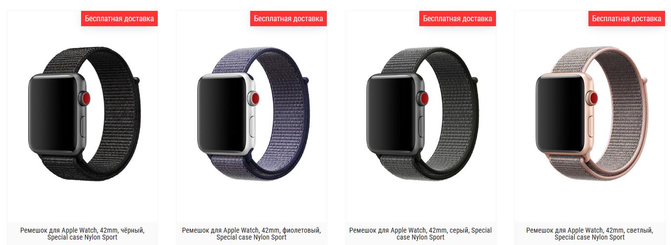 Ремешки для Apple Watch, 42mm Special case Nylon Sport
