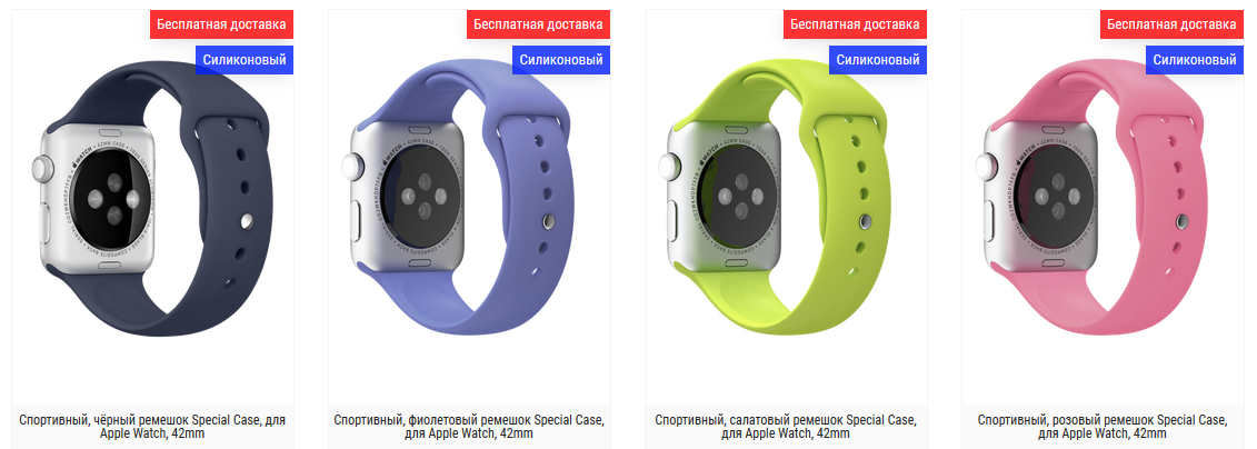 Спортивные, разноцветные ремешки Special Case, для Apple Watch, 42mm