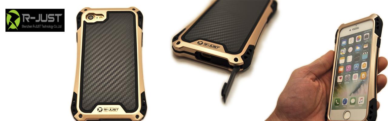 Чехол противоударный R-just золотой на iPhone 8