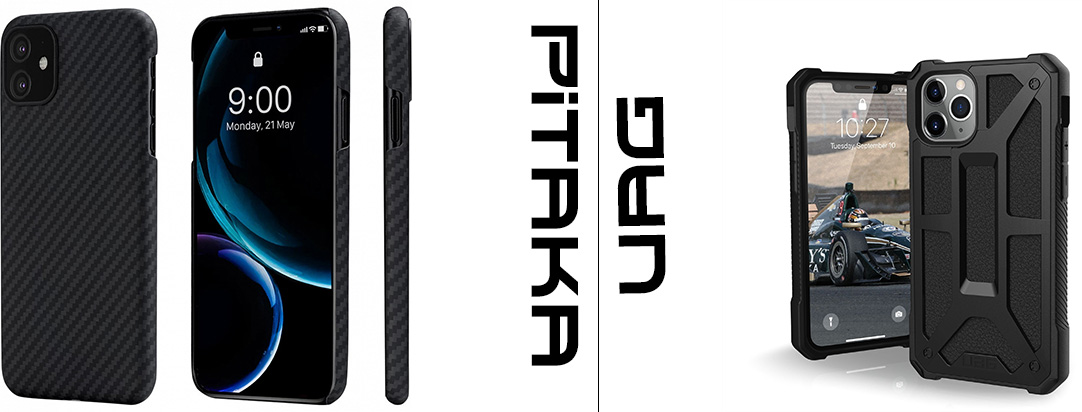 Чехлы Pitaka и UAG для iPhone 11