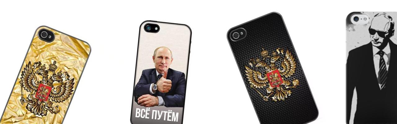 Чехлы с путиным на iPhone 4 — С гербом.