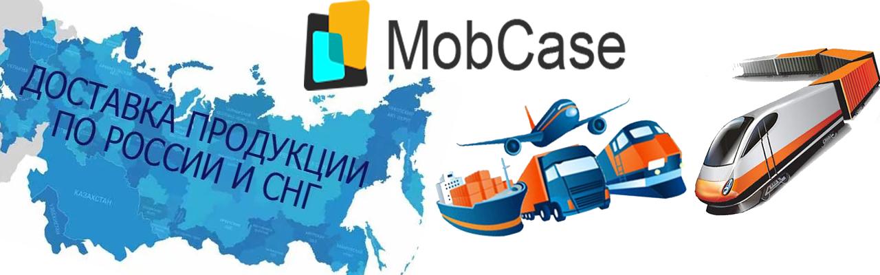 Доставка чехлов для iPhone 8 plus по России и СНГ