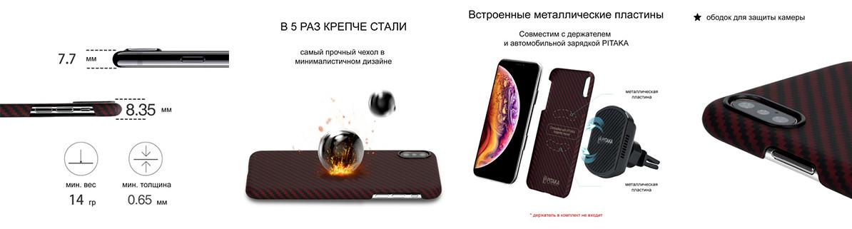 Чехол Pitaka MagCase, карбоновый, красный для iPhone XS MAX
