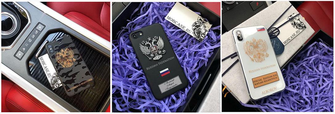 Чехлы с гербом России, разные, фото 2