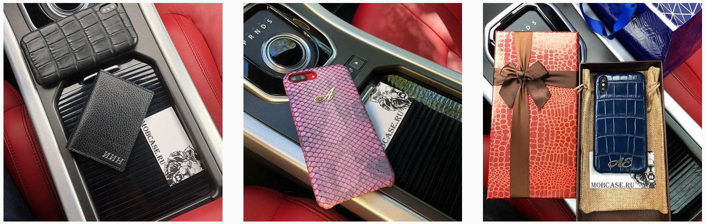 Разные дорогие чехлы для iPhone, фото 3