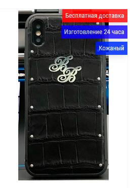 Эксклюзивный чехол из кожи крокодила, чёрный, Mobcase 459, для iPhone X