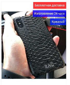 Эксклюзивный чехол Mobcase 463, кожаный с инициалами, для iPhone X