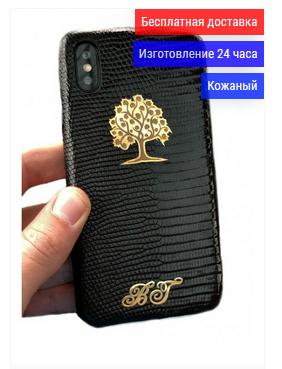 Эксклюзивный чехол Mobcase 468, кожаный, чёрный для iPhone X